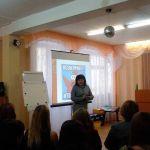 2016-12-02_klasternyy-pedagogicheskiy-sovet_02