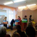 2016-12-02_klasternyy-pedagogicheskiy-sovet_09