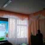 2016-12-02_klasternyy-pedagogicheskiy-sovet_20
