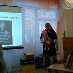2016-12-02_klasternyy-pedagogicheskiy-sovet_29