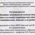 bazovye_ploshchadki_vgspu