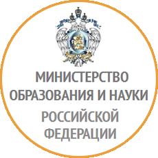 links 1 ministerstvo obrazovaniya i nauki