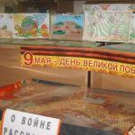 ds373_volgograd_2015-04-30_IMG_2066