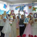 ds373_volgograd_2015-06-03_vypusk_2015_P1170938