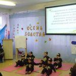 2015-10-23_oblastnoy_seminar_P1180715