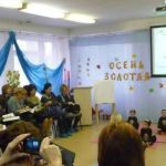 2015-10-23_oblastnoy_seminar_P1180719