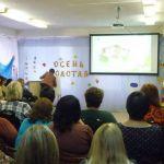 2015-10-23_oblastnoy_seminar_P1180727
