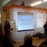 2016-12-02_klasternyy-pedagogicheskiy-sovet_08